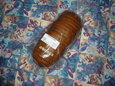 Ein amerikanisches Pumpernickel Brot. Eindrücke von Orlando während meiner Reise nach Florida, USA.