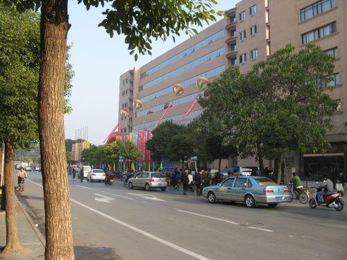 Das Marriot Hotel. Mein Arbeitsweg durch Shanghai 上海, China 中国