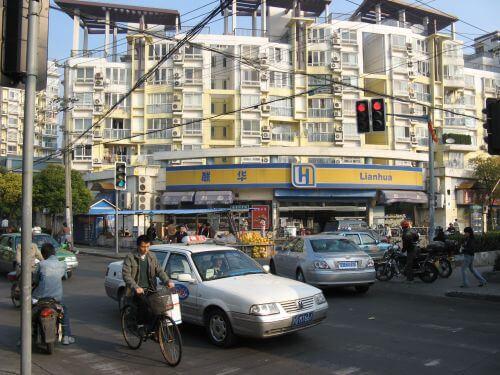 Kreuzung. Mein Arbeitsweg durch Shanghai 上海, China 中国