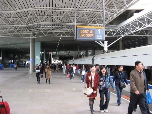 Schnellzug nach Hangzhou 杭州 und der Westsee 西湖, China 中国