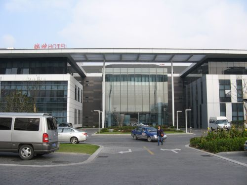 Philips Research. Mein erster Arbeitstag im Shanghai Caohejing Hi-Tech Park 漕河泾开发区