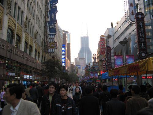 Innenstadt. Einkaufsstraße. Shanghai 上海, China 中国