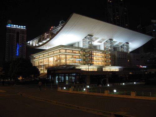 Grand theater. People's Square 人民广场 bei Nacht, Shanghai 上海, China 中国