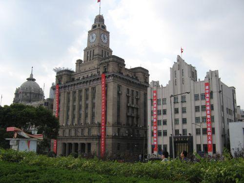 Historische Skyline. Shanghai 上海 - The Bund 外滩 und die Innestadt, China 中国