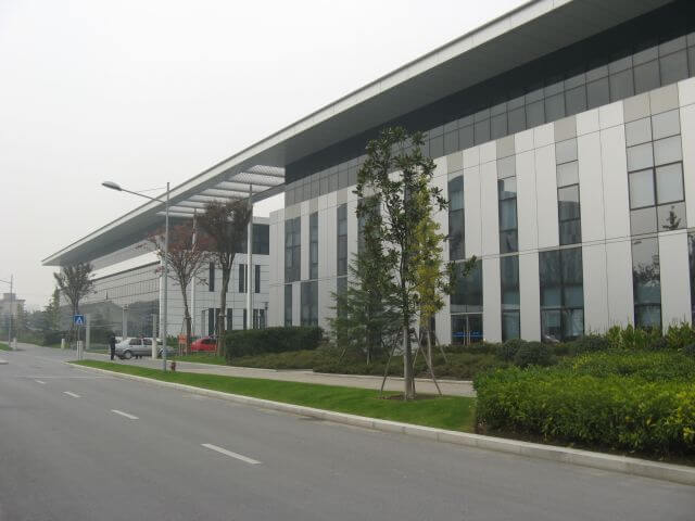 Das Philips Research Gebäude. Shanghai Caohejing Hi-Tech Park 漕河泾开发区 - der Philips Campus in Shanghai 上海