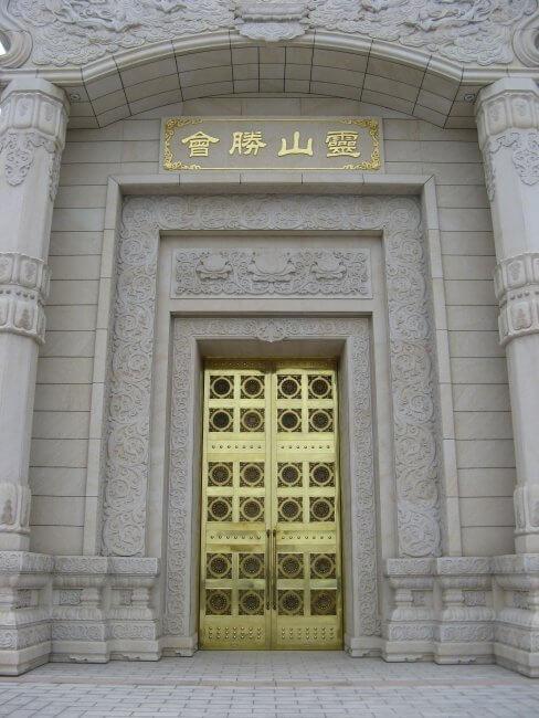 Goldenes Eingangstor. Lingshan 灵山, Brahma Palace - ein beeindruckender buddhistischer Tempel in China.