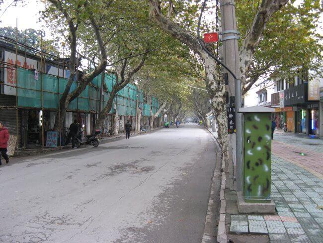 Stadtansichten. Straße. Suzhou 苏州市 - Humble Administrator's Garden 拙政园 (Zhuozheng Yuan), China.